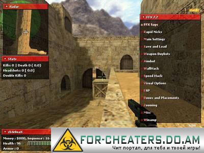 Чит Bad Boy 4.2 русский для cs 1.6