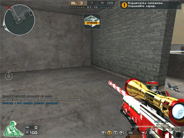 wh для crossfire (wallhack)